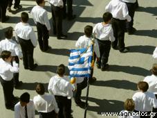 Photo © agnostos.gr