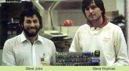 Steve Jobs & Steve Wozniak
